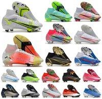 2021 Superfly 8 VIII 360 النخبة fg soccer أحذية الرابع اليعسيم cr7 رونالدو الدافع حزمة 14 mds 004 رجل النساء الفتيان أحذية كرة القدم عالية المرابط US3-11