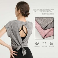 t-shirt Lulu temperament quick drying sportswear fashion yoga clothes sexy back top net red fitness clothes women