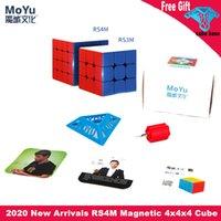 Moyu 2021 القادمون الجدد RS4M المغناطيسي 4x4x4 مكعب ماجيك RS3M 3x3 سرعة الألغاز مكعبات RS4M Magico Cubo