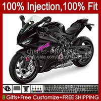 Injection Mold Body For BMW S-1000 S1000 S 1000 RR S1000RR 19 20 21 22 Bodywork 21No.52 S 1000RR S-1000RR 2019 2020 2021 S1000-RR Glossy color 19-21 100% Fit OEM Fairing