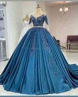 2021 Plus Size Lace Beaded Sexy Quinceanera Dresses Sheer Neck Long Sleeves Satin Ball Gown Pageant Evening Prom Gowns ZJ415