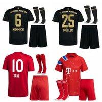 2021 2022 ميونيخ الاطفال كرة القدم الفانيلة مجموعات كومان Goretzka Kimmich Gnabry Muller Davies Lewandowski Sane Bayern كرة القدم قميص + شورت مع الجوارب