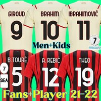 22 22 AC Milan Футбол футбол Giroud Boure Maignan Ibrahimovic Kessie футбольная футболка 2021 2022 Tonali Paqueta Bennacer Rebic CamiSeta de Futbol Leao