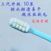 FactoryFH9R الجذر Wanghong الكبار 10000 الضروريات اليومية المرأة الحامل سوبر غرامة لينة الشعر الأطفال فرشاة الأسنان
