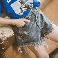 Pantaloncini da donna in denim per ragazze da donna, stile occidentale, perforato hot 2021 usura estiva, nuova versione coreana, versatile, pantaloni per bambini moda