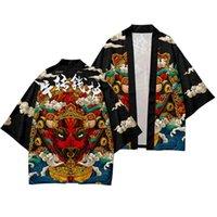 Ethnic Clothing Men Japanese Black Print Kimono And Pant Set Traditional Samurai Costume Male Yukata Haori Streetwear Jacket