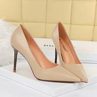 Chaussures Bigtree Talons en cuir de brevet Mode Femme Pompes Stiletto Femmes Chaussures Sexy Party Chaussures 4 Couleur
