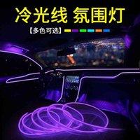 التعديل الداخلي من دليل LED غير مرئي قطاع سيارة USB ضوء الباردة خط الجو مصباح الديكور الفرقة