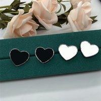 Cute Heart Shape Charm Earrings Letter Designer Women Studs Romantic Love Earring Eardrop Gift For Party Anniversary