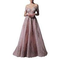 Elegant Wedding Dresses Strapless race applique Net yarn Wedding floor length Gown Hot Sell Sweep Train Custom Made Vestidos De Novia Hot Sell