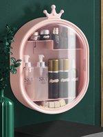 Storage Boxes & Bins Bathroom Wall Mounted Cosmetic Box Waterproof Makeup Organizer Fashion Home Jewelry Case Beauty Brush Lipstick Holder