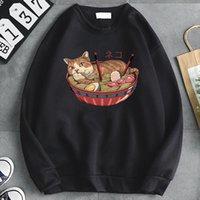 Men's Hoodies & Sweatshirts Ukiyoe Japan Anime Print Man Long Sleeve Loose Pocket Sweatshirt Punk Vintage Hip Hop Hooded Top Mens