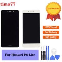 Панели высочайшего качества OEM для Huawei P8 Lite LCD Дисплей сенсорный экран с укомплектованным дигитайзером белый и черный тест строго
