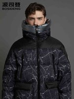 Down jacket Bosideng Men Down Jacket Mid Long Puffer Thick Stand Collar Hooded Windproof Outwear B90142343