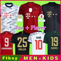 21 22 Lewandowski 축구 유니폼 팬 플레이어 버전 Sane Goretzka Munich Coman Muller Davies Bayern Kids Kits 2021 2022 Camiseta Camisa de Futebol 축구 셔츠