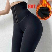 Cloud Hide Hot Thermal Pant Women Sport Legging High Waist Trainer Lift Up Butt Lifter Slim Tummy Control Panties Winter Trouser C0607