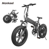 Mankeel MK011 Electric Bicycle Foldable smart scooter 20inch 500W Power LED light E-bike 10.4AH Battery 40KM Mileage Sport Mountain Bikes