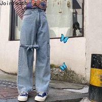 Joinyouth Streetwear Chic Bow Bandage Jeans pour Femmes Taille High Wide Jambes Pantalons Harajuku Lâche Décontracté Douenon Droit 7B192 Femme