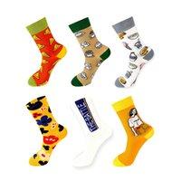 HEPOLILO Oem Dress Socks Mens Fashion Custom Logo 100% Cotton Bamboo Crew Socks Men