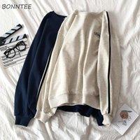 Женщины без шляпных толстовок Осенние пуловерные толстовки Печать простые свободные пары BF All-Match Basic Chic Tops Harajuku стильные INS