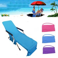 Outdoor Portable Magic Ice Towel Sunbath Lounger Bed Cooling Beach Chair Cover Beach Outdoor cooling Towel
