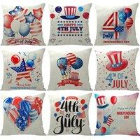 7 월의 행복한 4 일 독립 기념일 파티 베개 케이스 홈 장식 미국 국기 인쇄 쿠션 커버 사무실 소파 던지기 던지기