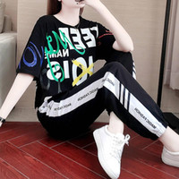 Women's Two Piece Pants 2 Set Women Tide Brand Fashion 2021 Summer Tracksuit Loose Casual Clothes Foreign Style Printing