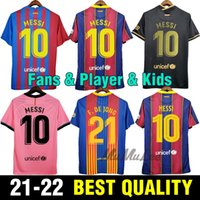 22 22 Ретро Футбол Джетки Messi 2021 2022 Ansu Fati Griezmann Braithwaite Pedri de Jong Coutinho Футболка Мужчины Детский Комплект Униформа
