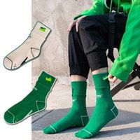 Men's Socks 2-piece Set Of Cotton Harajuku AE Letter Embroidery Breathable Sports Street Trend Men And Women Tube