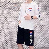 T-shirt à manches courtes pour hommes T-shirt à manches courtes Sports de mode coréenne Slim Fit 2 pièces Casual Grand costume Fat Man