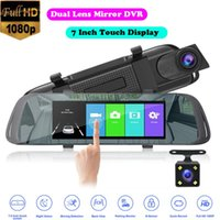 Car DVR Dashcam 7.0 Inch Touch Video Recorder Mirror Camera FHD 1080P Dual Lens With Rear View Auto Registrator Dash Cam DVRs