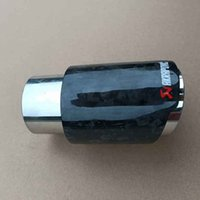قطعة واحدة من ألياف الكربون الألياف أنابيب ذات نمط مزورة لفوفات akrapovic الفولاذ المقاوم للصدأ غيض كسخاط أسود لامع