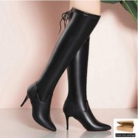 Boots Pointed High-heeled Women's Over The Knee Sexy Autumn Winter Soft Leather Stiletto Thin Elastic