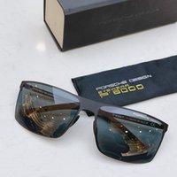 포르쉐 디자인 브랜드 선글라스 P 8667 남자 옷을 입은 유명한 브랜드 고글 운전 파티 선글라스 스포츠 태양 안경 남자 포르쉐 선글라스