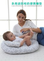 Adjustable Nursing Pillow Breast Feeding Pillow Compact Comfortable Elevated Baby Mummy Maternity Support