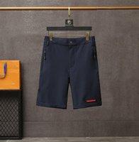 Summer Shorts Men's Cotton Quarter Pants Zip Pocket Decorative Jogging Trousers S For Both Men And Women