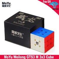 Más nuevo Moyu Weilong GTS3 magnético 3x3 GTS3LM MAGIC CUBE PROFESIONAL WCA GTS3 M 3X3X3 CUBIERTE VELOCIDAD MAGICO CUBO Juguete educativo