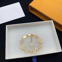 Четыре листа клевера стальной розовый золотой очарование браслет для женского дизайна моды браслеты домыми друзьями студент подарок темперамент корейский простые ручные украшения