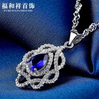 Exaggerated Sweet Accessories S925 Silver Necklace Women's Clavicle Chain Simple Pendant 72UY514