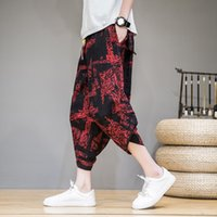 Hommes Pantalons Hommes Hommes Harem Pantalons Harem Lâche Grand Pantalon Croppé En Bloomers à pattes coréennes, style coréen Streetwear Street