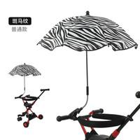 Regenschirme Kinderwagen Sonnenschirm Sonnenschutzmittel Anti-UV-Regenschirm-Babywagen-Clip-Sonne und Regen Zweizweck-Freisprecheinrichtung