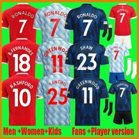 21 22 Ronaldo B. فرنانديس كرة القدم الفانيلة المشجعين Verison United Cavani Manchester Camiseta Futbol Utd Van de Beek Rashford Men Kids Kit 2021 2022 قمصان كرة القدم
