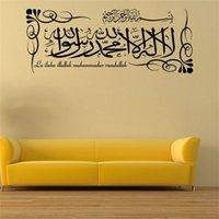 Large Size Home Decor Arabic Art Muslim Islamic Wall Sticker Vinyl Detachable Mosque God Alaguaran Wallpaper Mural MSL12 X0703
