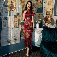 Ethnic Clothing Chinese Traditional Costumes Floral Print Cheongsam Women Tight Bodycon Sexy High Split Qipao Vestidos