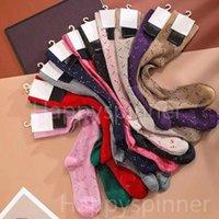 أزياء الفتيات السيدات أربعة مواسم ذات نوعية جيدة الجوارب الرجعية رسائل القطن الخالص جوارب الرياضة تنفس