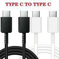 Super 18W 빠른 벽면 충전기 및 유형 C USB 케이블 전원 어댑터 삼성 갤럭시 S10 노트 10 S8 안드로이드 폰