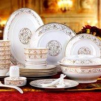 60 stücke Porzellan Geschirr Sets Western Stil Sun Island Plate topf Schüssel Kuchen Bone China Abendessen Set Gerichte