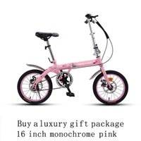 Vélo pliant ultra-léger portable adulte adulte vitesses vitesses de vitesse mini absorption 16 pouces scooter vélos de scooter