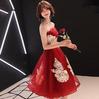 Невеста 2021 красное элегантное свадебное платье Fairy мечта вечер женский банкет изысканные блестки блестки тосты повседневные платья
