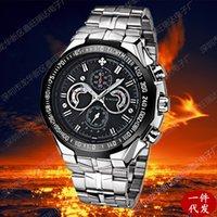 WWOOR Holding Love 8013 Herren Sports Große Zifferblatt Persönlichkeit Trend Mode Raffinierte Stahl Leuchtende Nicht mechanische Watchtourbillon-Uhr
